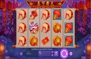 Nouvelle machine à sous en préparation chez Playson - Dancing Dragon Spring Festival